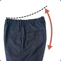 またがみを深く調整したズボンの写真