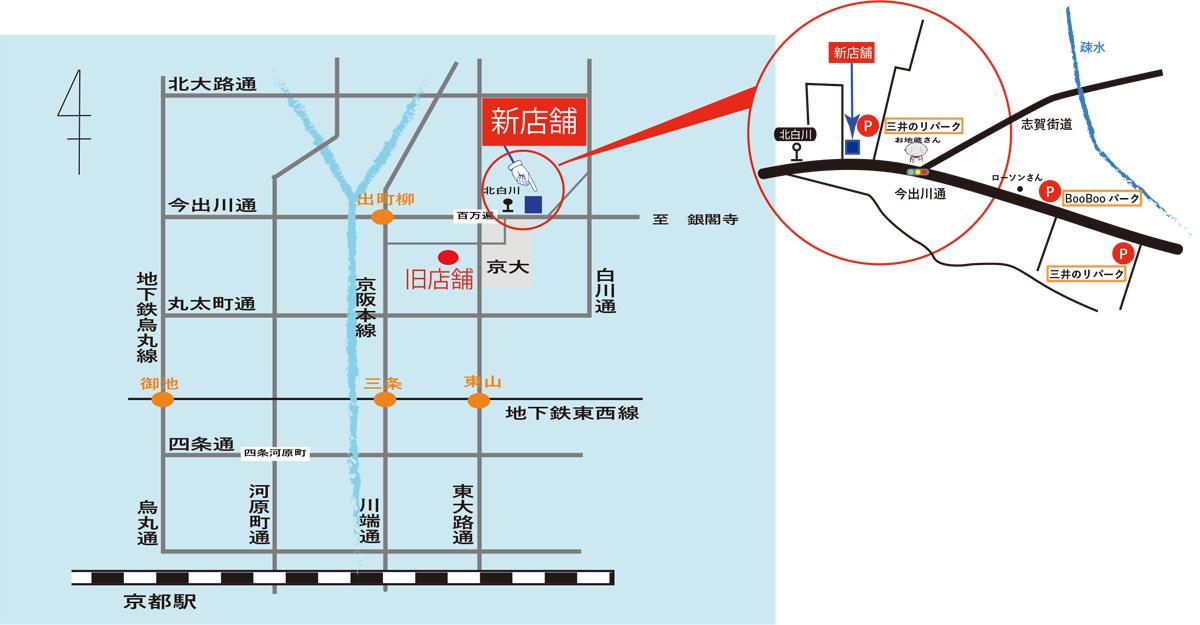 ひらつかの地図。京都今出川通百万遍を東に向かってしばらく場所。道路北側。